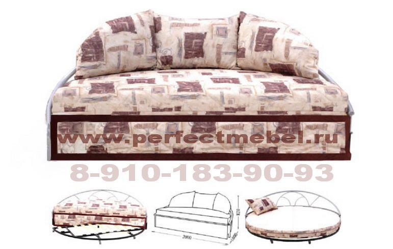 круглый диван кровать долька интернет магазин мебели