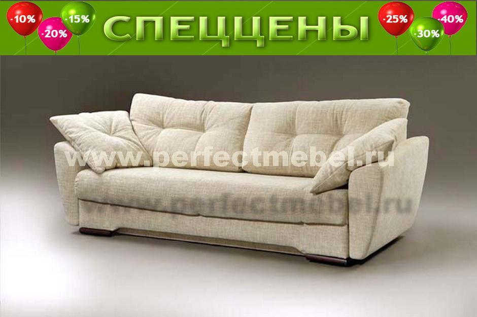Куплю диван еврокнижка в Москве с доставкой